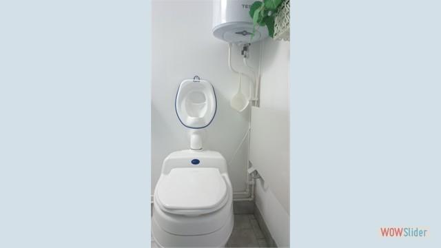 badkamer droogtoilet