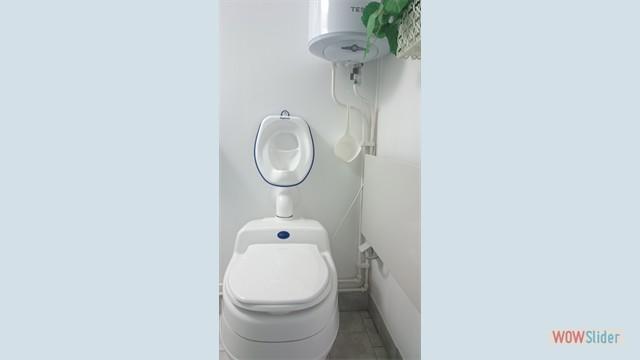 badkamer Mulchtoilet